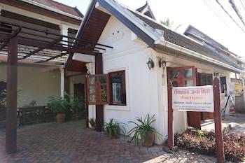 Mynd af Mani Home Guesthouse í Luang Prabang
