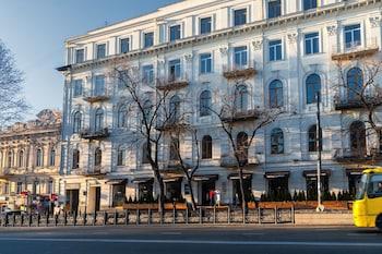 Foto Hotel Rustaveli di Tbilisi