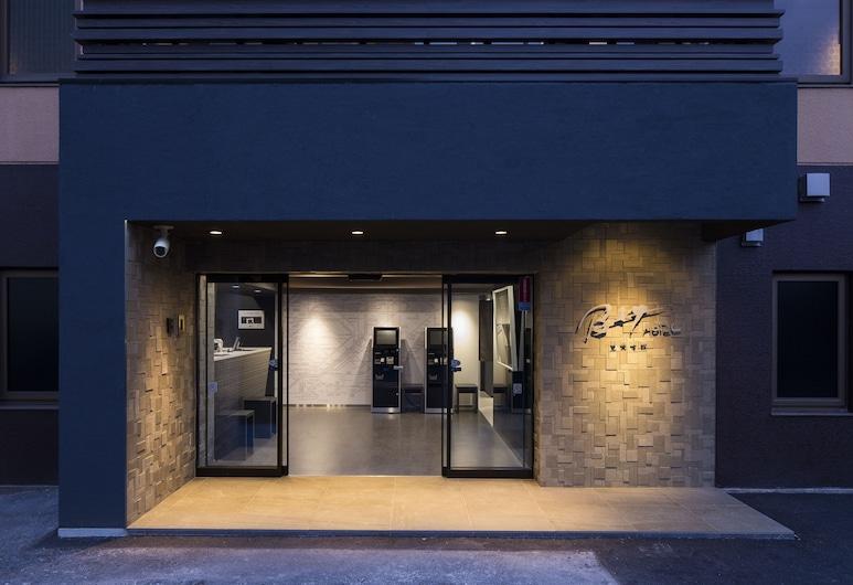 Tokyo Ariake Bay Hotel, Tokio, Wejście do hotelu
