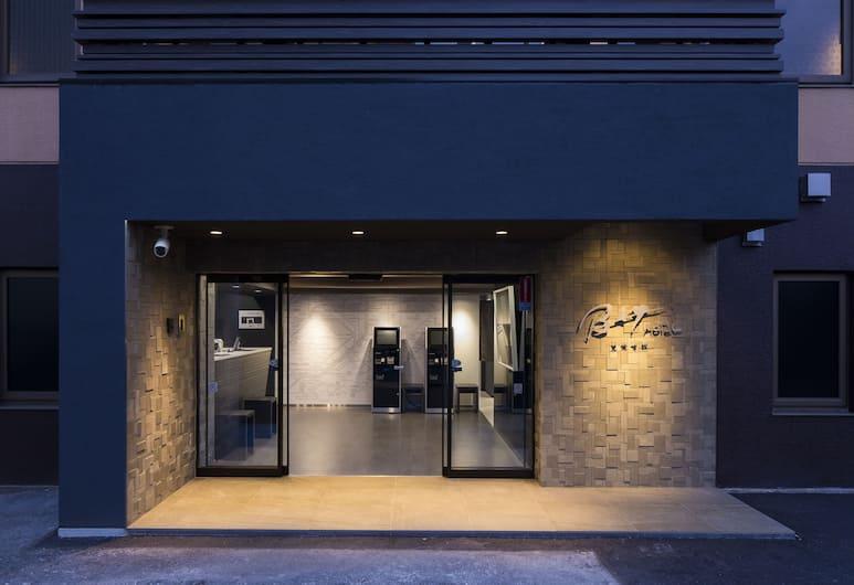 Tokyo Ariake Bay Hotel, Токио, Вход в отель