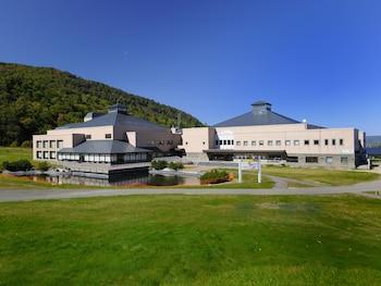Fotografia hotela (Sheraton Hokkaido Kiroro Resort) v meste Akaigawa
