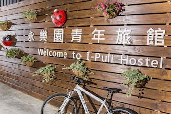 Bild vom iPuli Hostel  in Puli