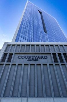 Selline näeb välja Courtyard Long Island City/New York Manhattan View, Long Island City