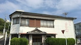 Choose This 2 Star Hotel In Shirahama
