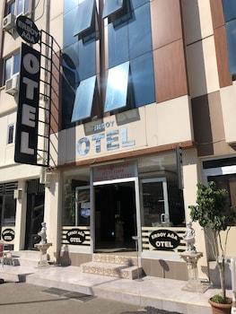 在安塔利亚的埃尔索伊阿迦酒店照片