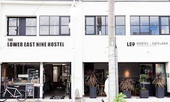 Foto The Lower East Nine Hostel di Kyoto