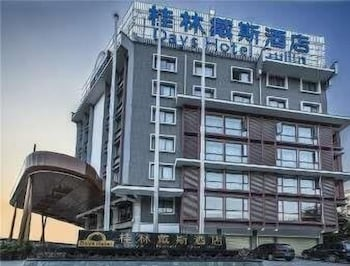 Picture of Days Hotel Guilin in Guilin