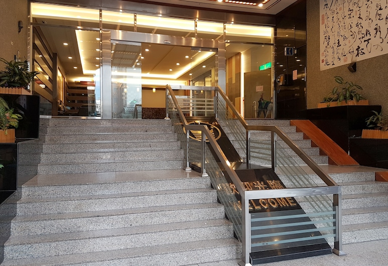 Sun Wang Hotel, Puli, Hotel Front