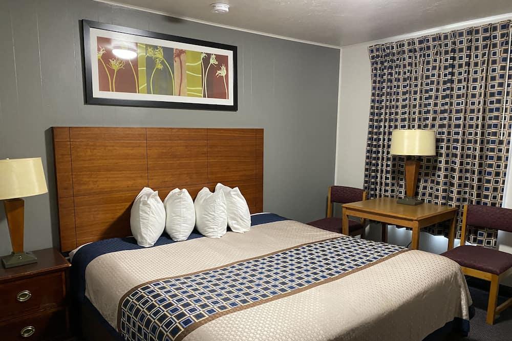 ห้องสแตนดาร์ด, เตียงคิงไซส์ 1 เตียง, สูบบุหรี่ได้ - ห้องพัก
