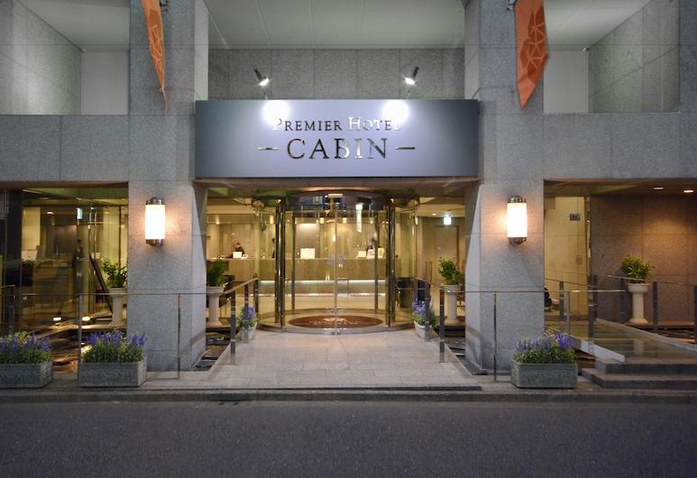 Premier Hotel-CABIN-Shinjuku, Tokyo, Hotel Front – Evening/Night