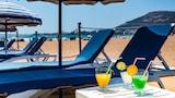 Sélectionnez cet hôtel quartier  à Agadir, Maroc (réservation en ligne)