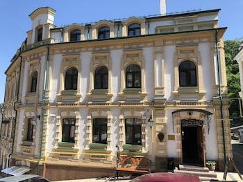 Picture of Gonchar Hotel in Kiev