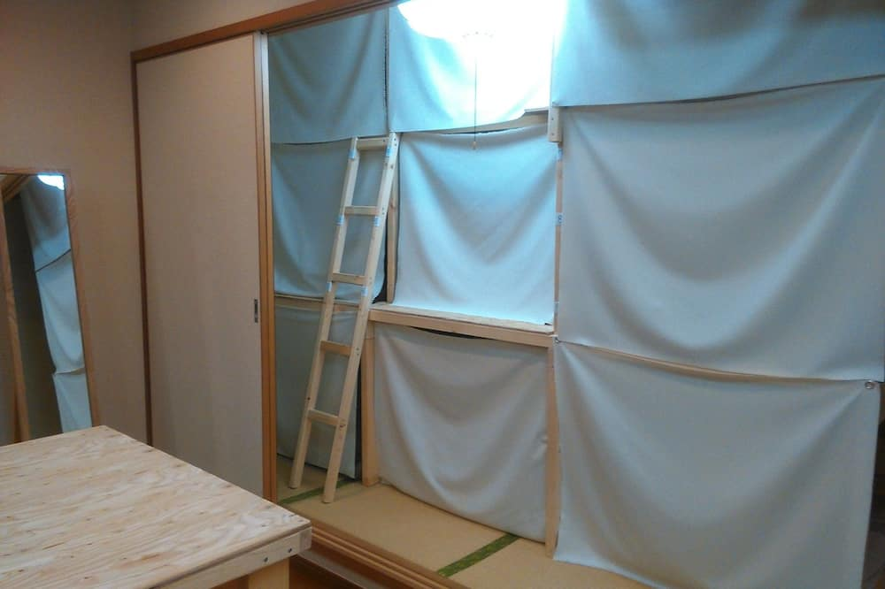 Shared Dormitory, Mixed Dorm, Non Smoking - Guest Room