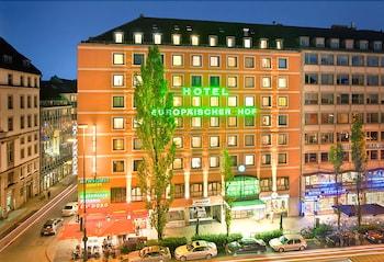 慕尼黑歐洲宮廷酒店 - 只招待成人的圖片