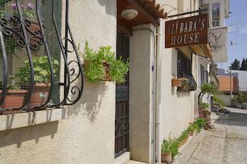 Selçuk bölgesindeki Ali Baba's Guesthouse resmi