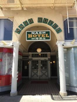 Top 10 Berkeley Hotels Near University Of California