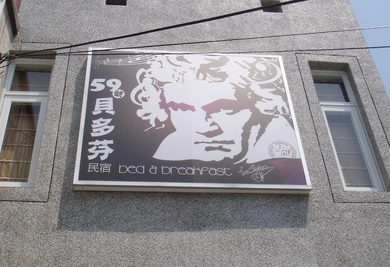No. 59 Beethoven Guesthouse, Hengchun, Phòng