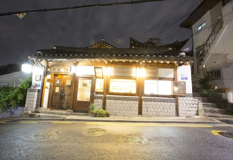 北村半山韓屋民宿, 首爾