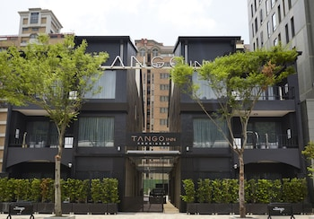 Picture of Tango Inn Taipei JiHe in Taipei
