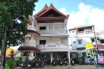 Picture of Baan Boa Guest House in Phuket