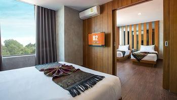 Image de B2 Udon Boutique & Budget Hotel à Udon Thani