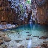 艾爾奎斯特艾瑪峽谷渡假村