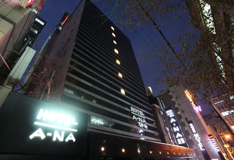 아나 호텔, 서울특별시, 호텔 정면 - 저녁/밤