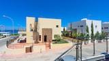 Hotel unweit  in Protaras,Zypern,Hotelbuchung