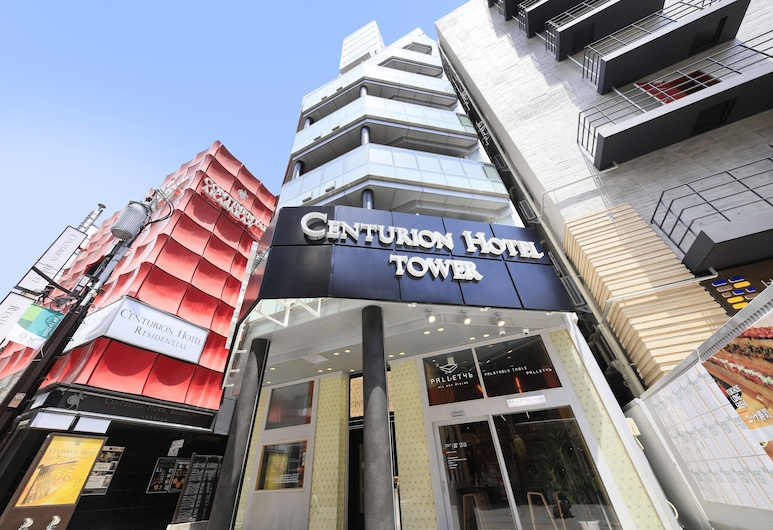 Centurion Hotel Akasaka Tower, Tokyo
