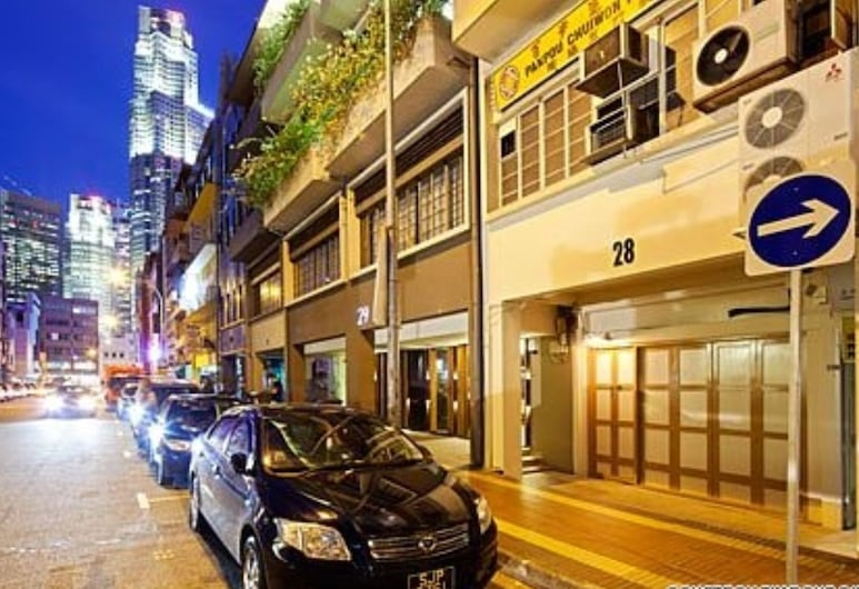 River City Inn - Hostel, Singapore, Property Grounds