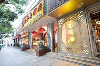 Nuotrauka: Xin Yue Xin Hotel, Guangdžou