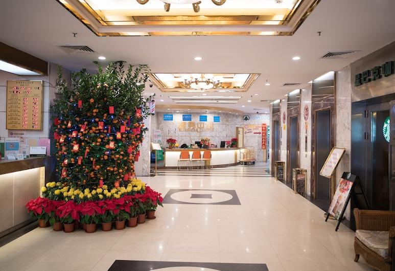 Xin Yue Xin Hotel, Guangzhou, Interior Entrance