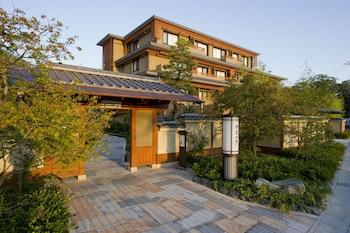 京都京都嵐山溫泉花傳抄日式旅館的圖片