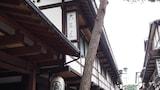 Hotel , Kusatsu