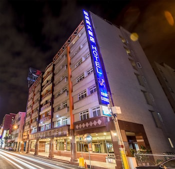 Picture of KKS Hotel in Hualien