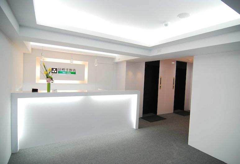 品格子旅店 - 北車館, 台北市, 大廳