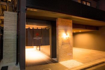 Kyoto bölgesindeki JAPANING Hotel Hakkoen resmi