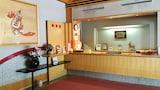 Sélectionnez cet hôtel quartier  à Nara, Japon (réservation en ligne)