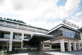 Image de Yukai Resort Gero Saichoraku Honkan à Gero