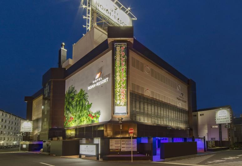ホテルノアリゾート桜ノ宮-アダルトオンリー, 大阪市, ホテルのフロント - 夕方 / 夜間