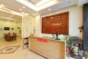 ハノイ、サキ ホテルの写真