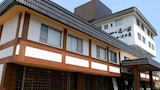 Choose This 3 Star Hotel In Teshikaga