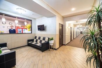 Image de Hotel MILDOM Express à Almaty