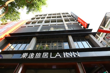 Picture of La Inn in Kaohsiung