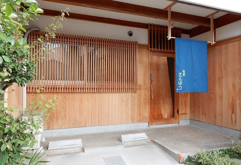 Yadoya Sanbou, Kyoto