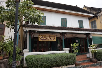 Picture of Heritage Guesthouse in Luang Prabang