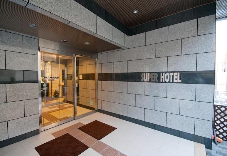 Super Hotel Kokuraeki Minamiguchi, Kitakyushu, Είσοδος ξενοδοχείου
