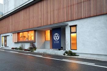 大阪大阪三輪屋青年旅舍的圖片