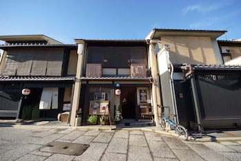 Picture of Mosaic Machiya KSK in Kyoto
