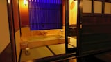 Choose This 3 Star Hotel In Kyoto